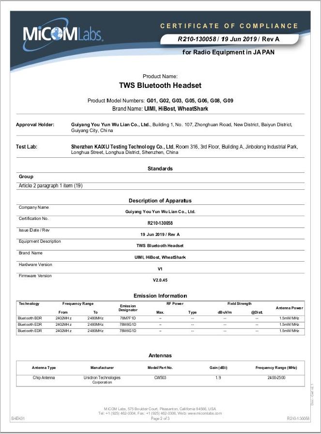日本TELEC证书