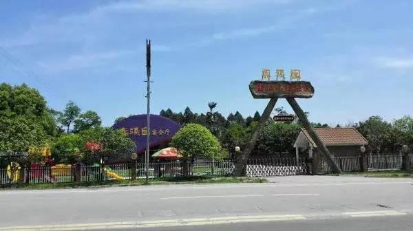 雙流黃龍溪鹿溪園鄉村酒店