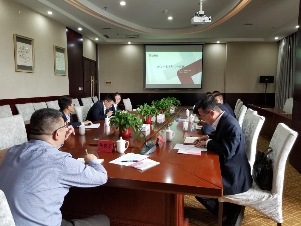 甘肃万博manbetx官网 welcome召开2019年年中工作总结会