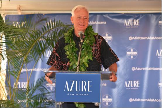 夏威夷AzureAlaMoana大楼奠基仪式