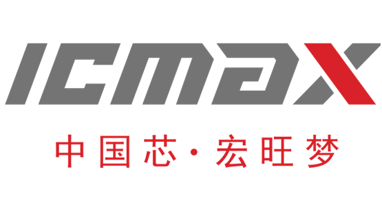 ICMAX:深耕存储行业十五年eMMC的应用场景及未来