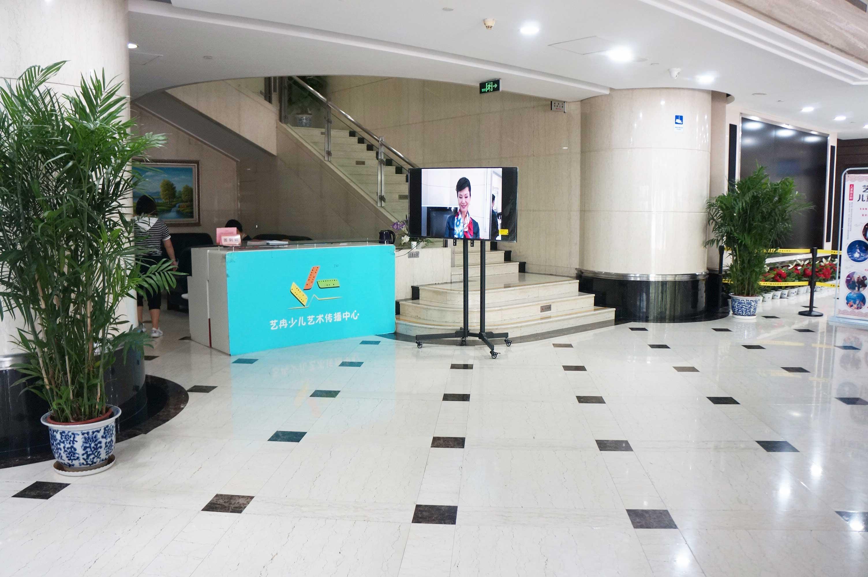 艺冉少儿艺术传播中心前台大厅