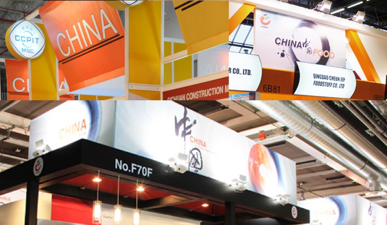 成为中国beplay体育官方下载贸易促进委员会官方指定供应商