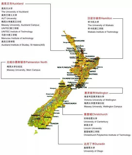 《空中留学工作室》第九期   针对应届高考毕业生的新西兰留学方案