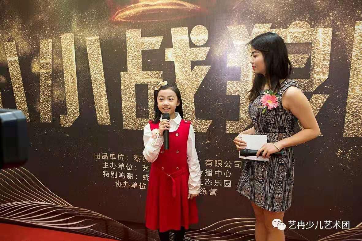 要做坚强好少年——《小小战狼团》北京首映礼