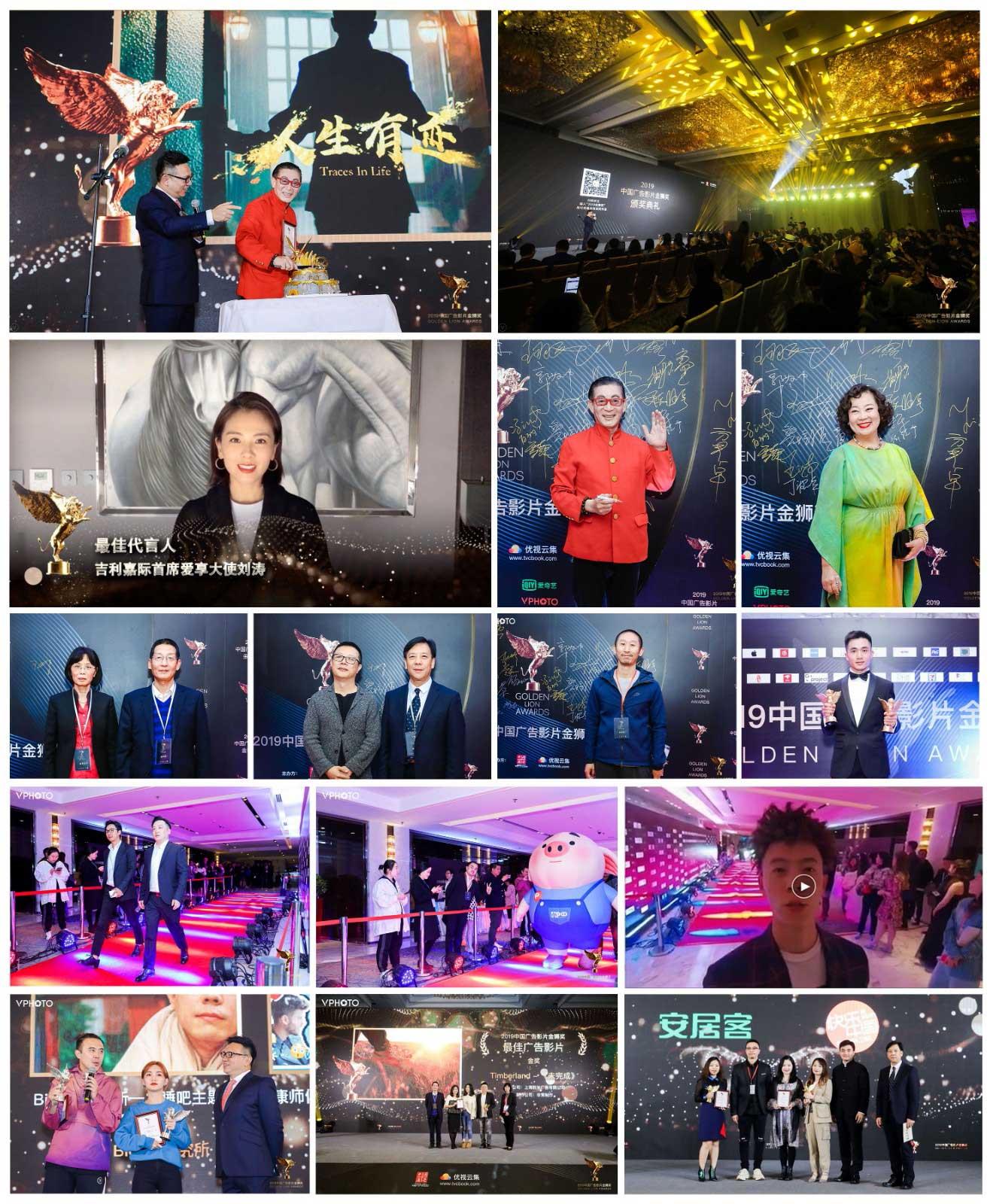 荣耀加冕 | 2019中国广告影片金狮奖圆满落幕【附颁奖典礼视频】