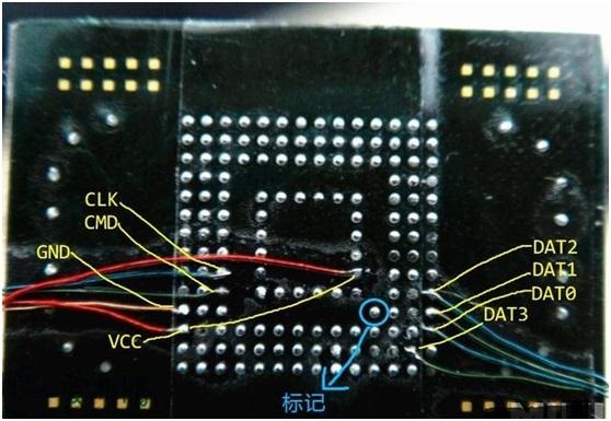 ICMAX教你如何导出坏手机里面的EMMC存储芯片资料