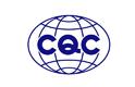 CQC自愿性产品认证