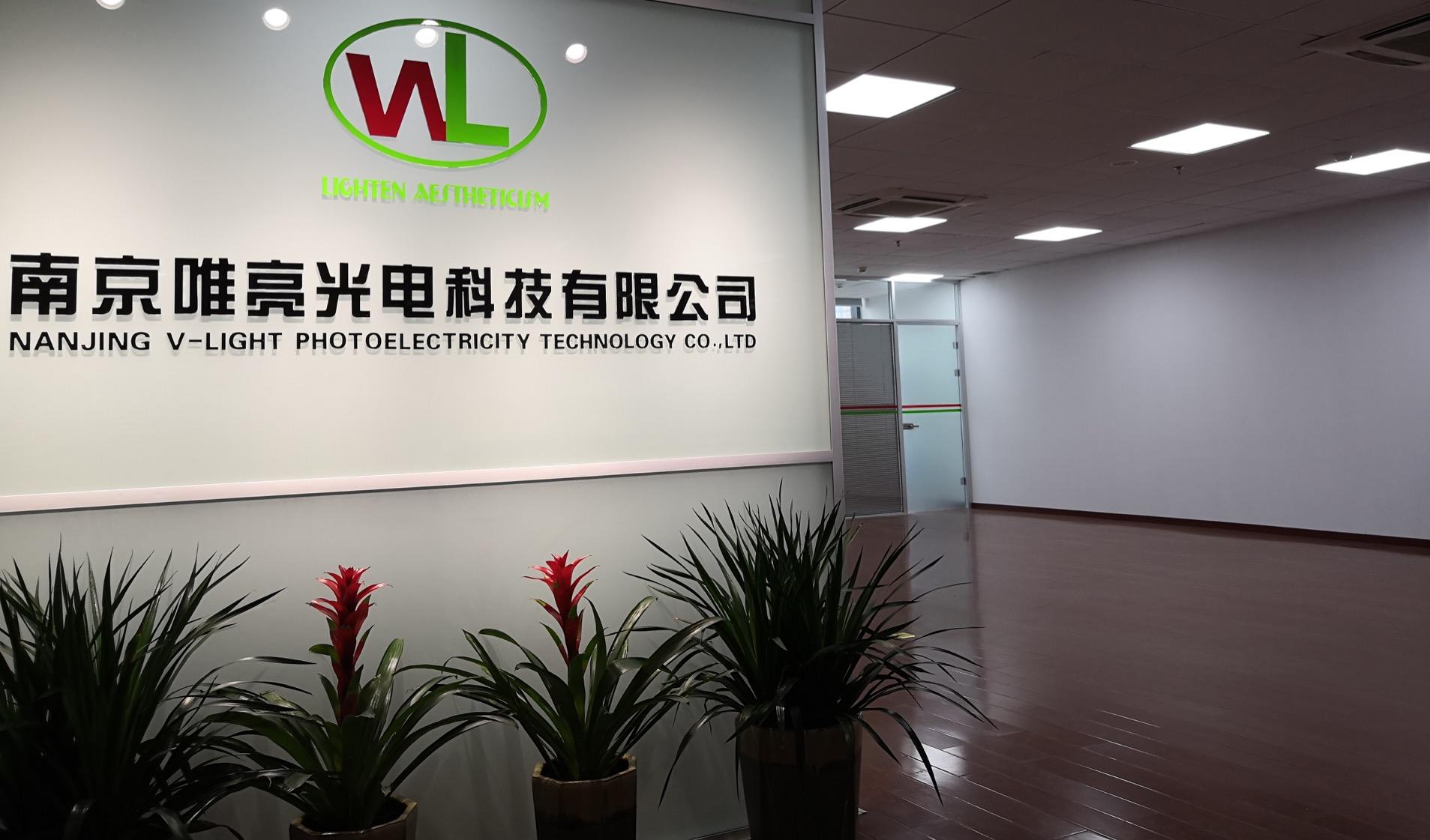 如果未来生物发光,南京唯亮光电的LED T8和T5灯管,面板灯会怎么样?