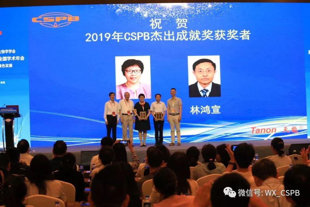 五年一遇!景杰生物力助CSPB第十二次会员代表大会暨全国学术年会成功召开