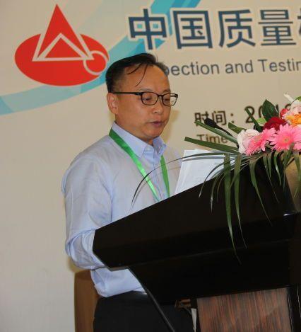 董事长邹明强当选为中国质量检验协会检验检测设备分会首任理事长