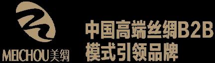 杭州美绸丝绸科技有限公司