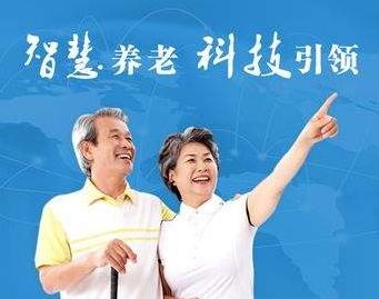 """《天津市人民政府办公厅关于促进""""互联网+医疗健康""""发展的实施意见》政策解读"""