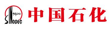 中石化销售公司:大型央企混合所有制改革标志性项目