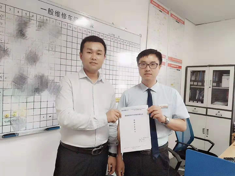 恭喜一汽丰田盛成汇合4s店签约凯易轩一站式项目