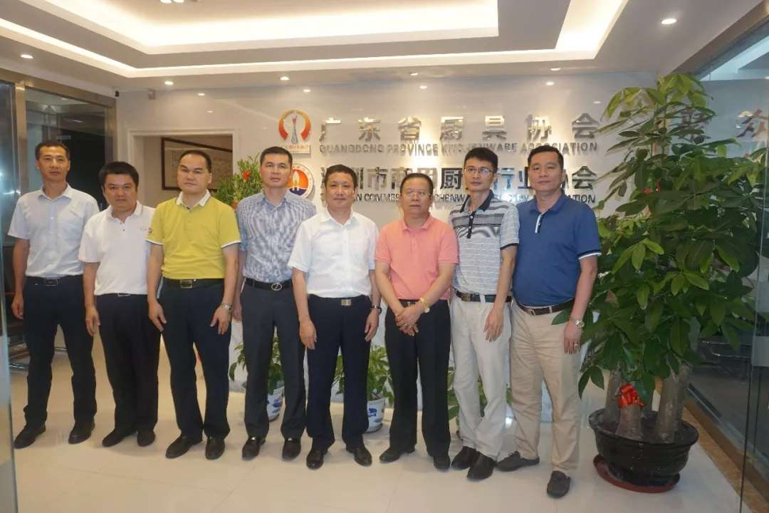 深圳市工商业联合会·深圳市总商会领导莅临深厨协考察指导