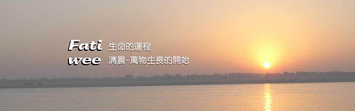 广州市奇威胜贸易有限公司