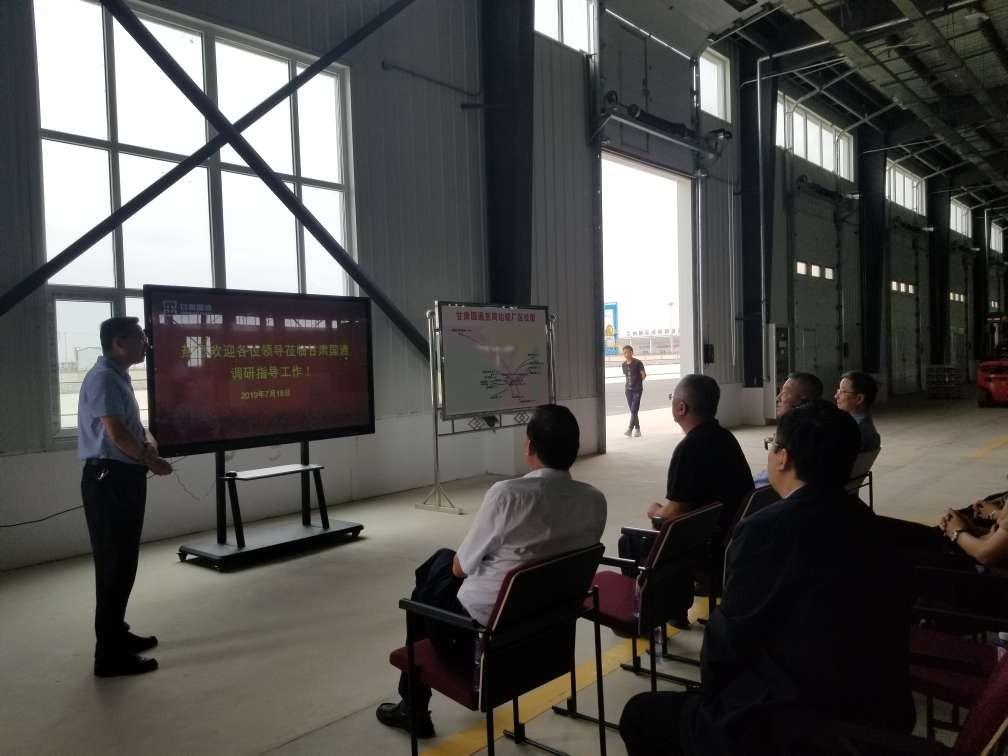 省政协调研组来公司调研通道物流产业发展工作