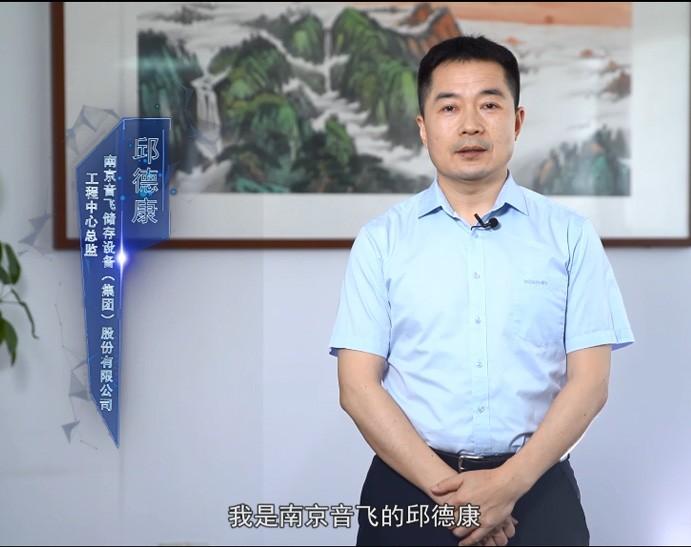 密集仓储技术的市场应用|密集仓储技术及应用(二)