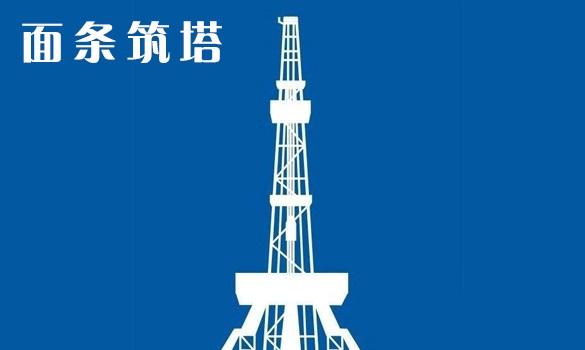 团队合作拓展训练项目:面条筑塔