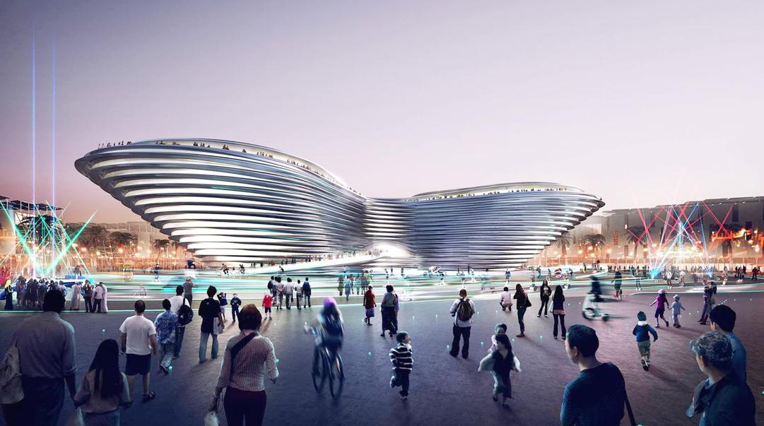 行业资讯   EXPO 2020迪拜世博会主题馆方案公布