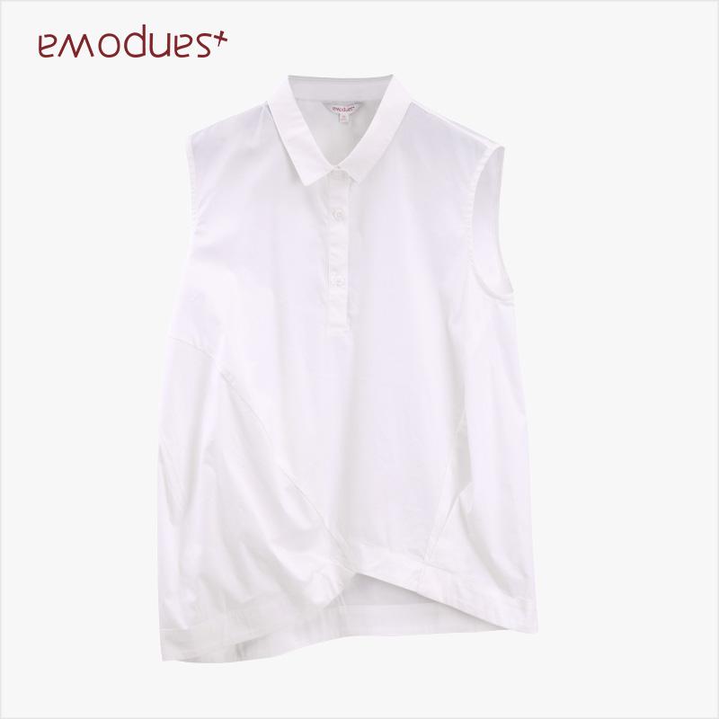 新款衬衣ELZASF30