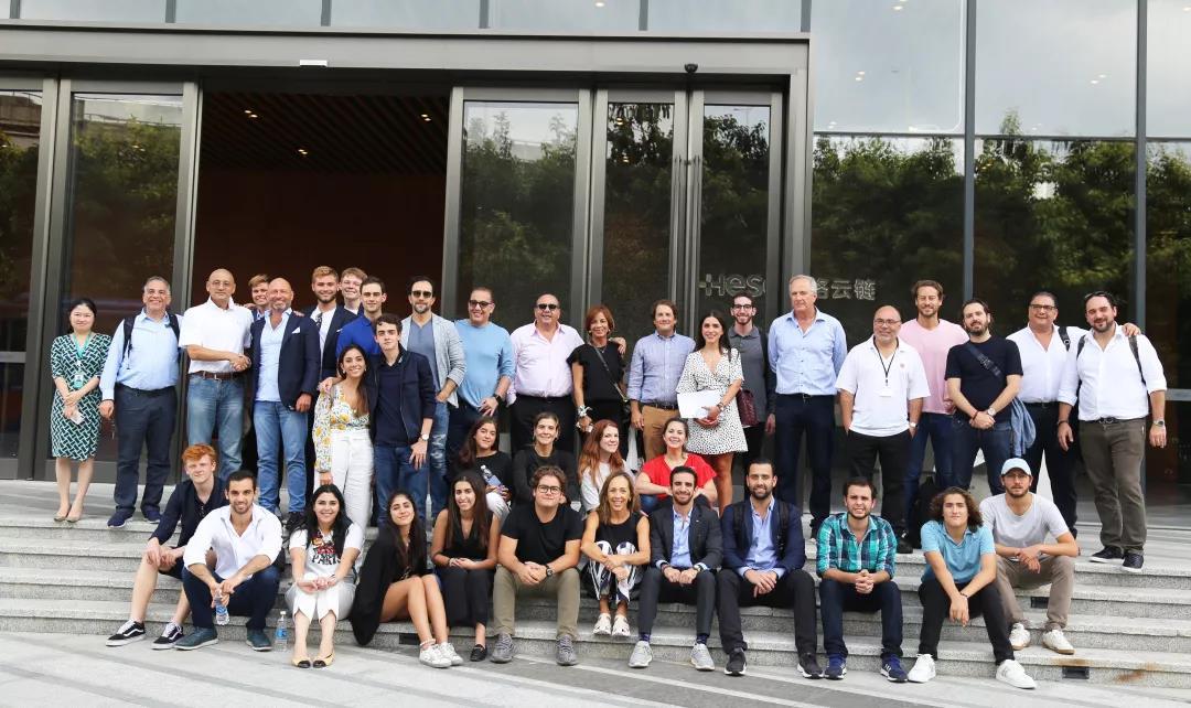 拉丁美洲及欧洲商务代表团到访海格云链,共促中国进口贸易发展