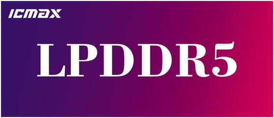宏旺半导体预计LPPDR5搭配UFS3.0 的5G手机明年上市