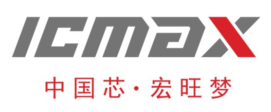 存储行业发展新趋势 宏旺半导体ICMAX受国际电子商情网采访