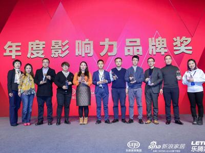 中国联塑荣获双项品牌大奖 再显企业品牌实力