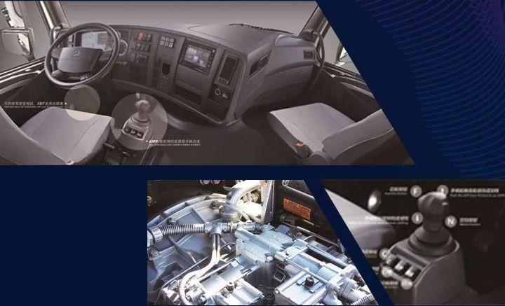 老司机告诉您AMT怎样系统重置