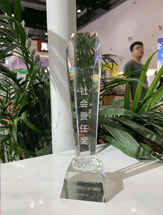"""谱恩绵羊奶与飞鹤等知名品牌同获妇儿博览会""""产品创新奖""""!"""