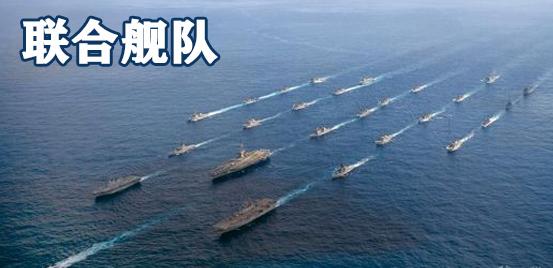 户外团队拓展训练项目:联合舰队