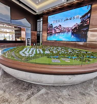 彭山江口未来城