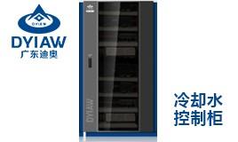 冷却水泵和冷却塔控制柜