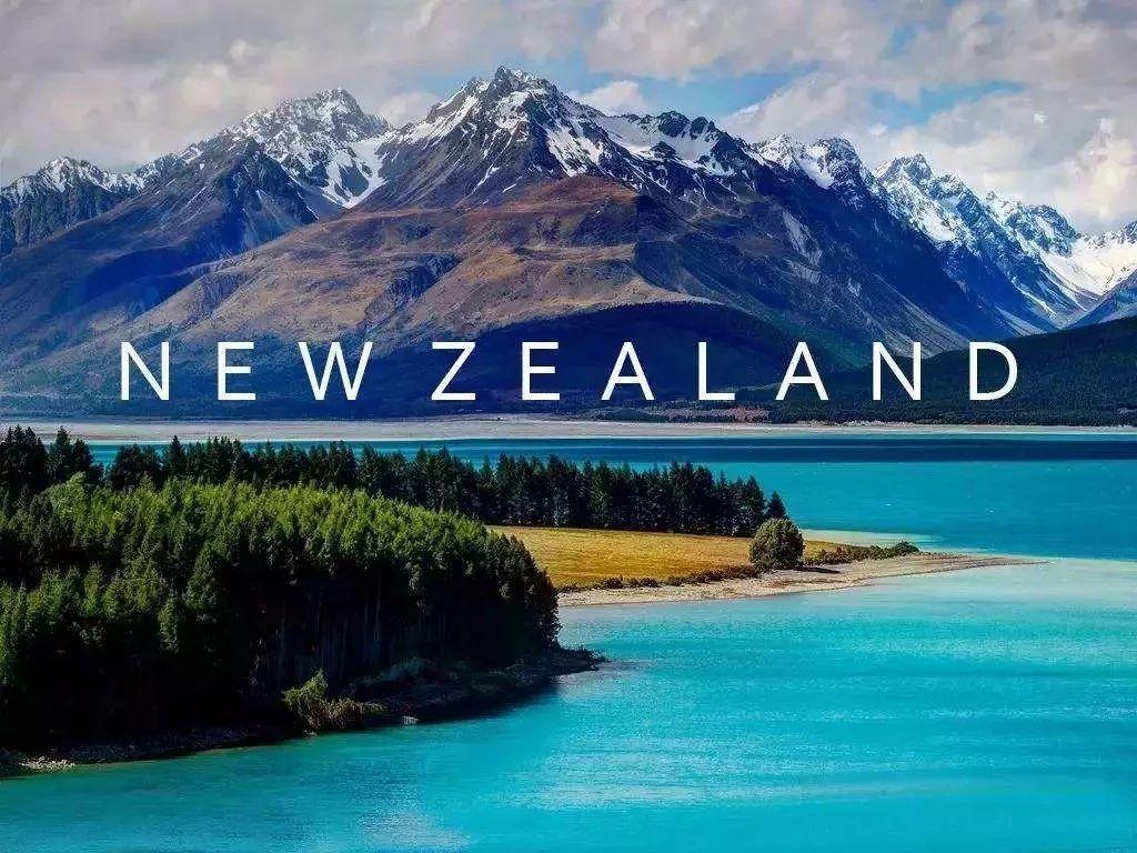 """7月1日起,新西兰开始征收""""游客税"""" 申请签证已涨价!"""