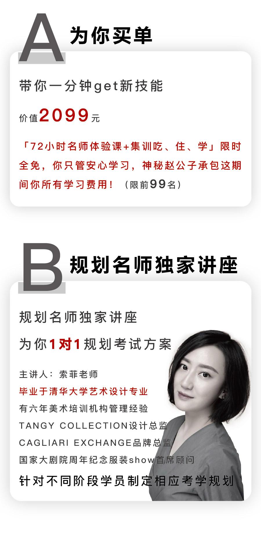 北京七点画室:五一小长假,全部消费由赵公子买单