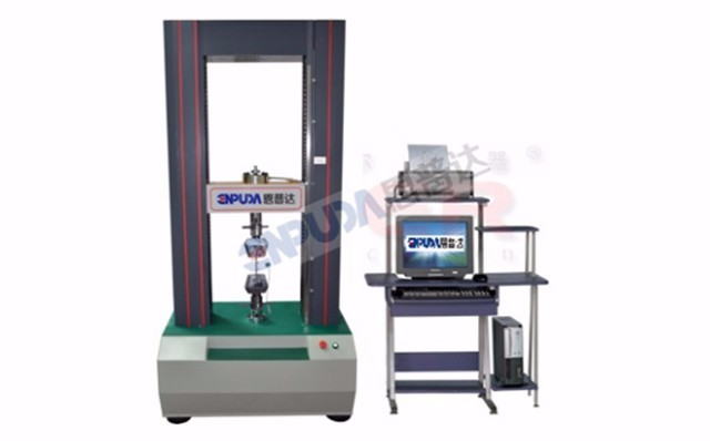 EH-X105 Ground Electronic Universal Testing Machine