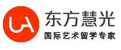 音乐留学,北京东方慧光国际咨询有限公司