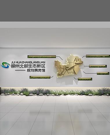 柳州北部生态新区规划展览馆