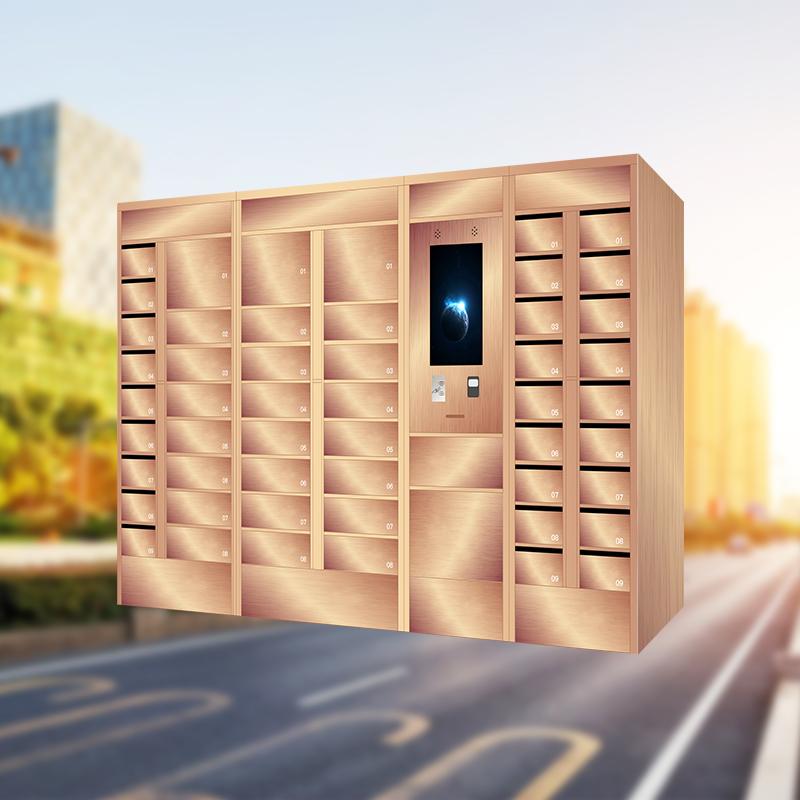 智能包裹柜建到家门口