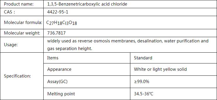 1,3,5-Benzenetricarboxylic acid chloride