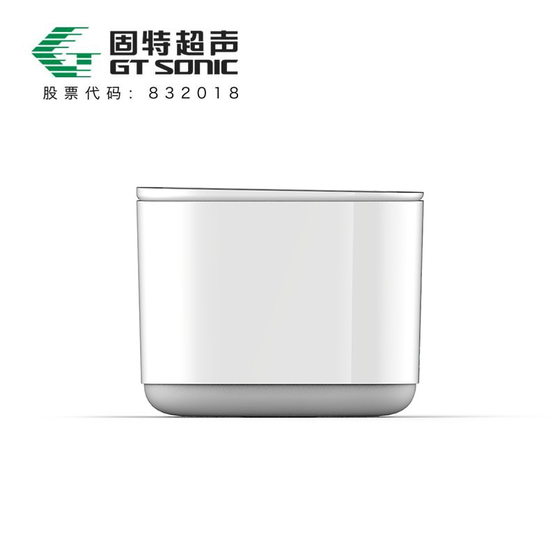 GT-X3 小型超声波珠宝首饰清洗机