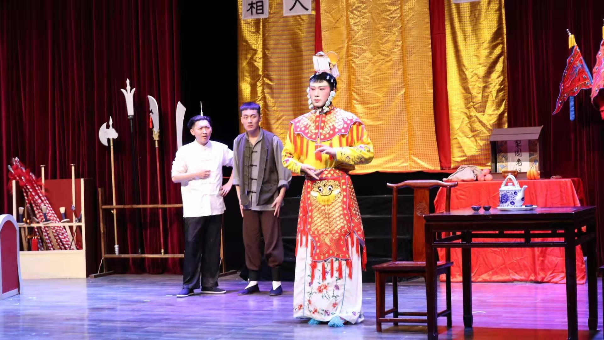 表演系16级毕业实习剧目《戏台》汇报演出