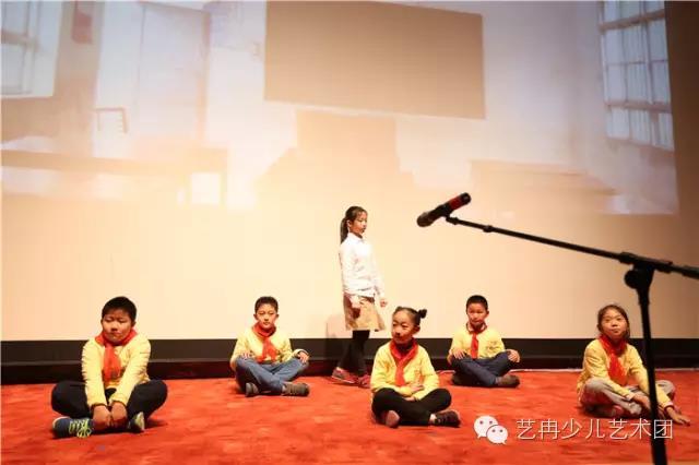 艺冉戏剧节——第一届