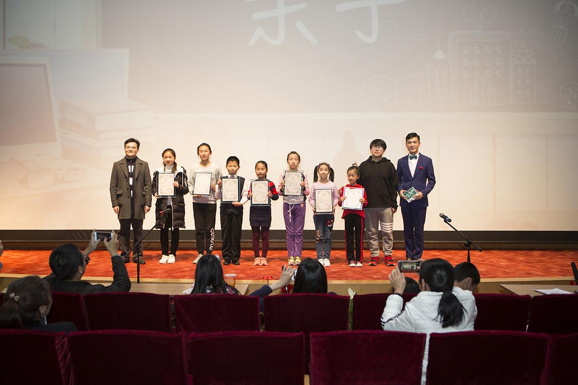 艺冉戏剧节——第二届