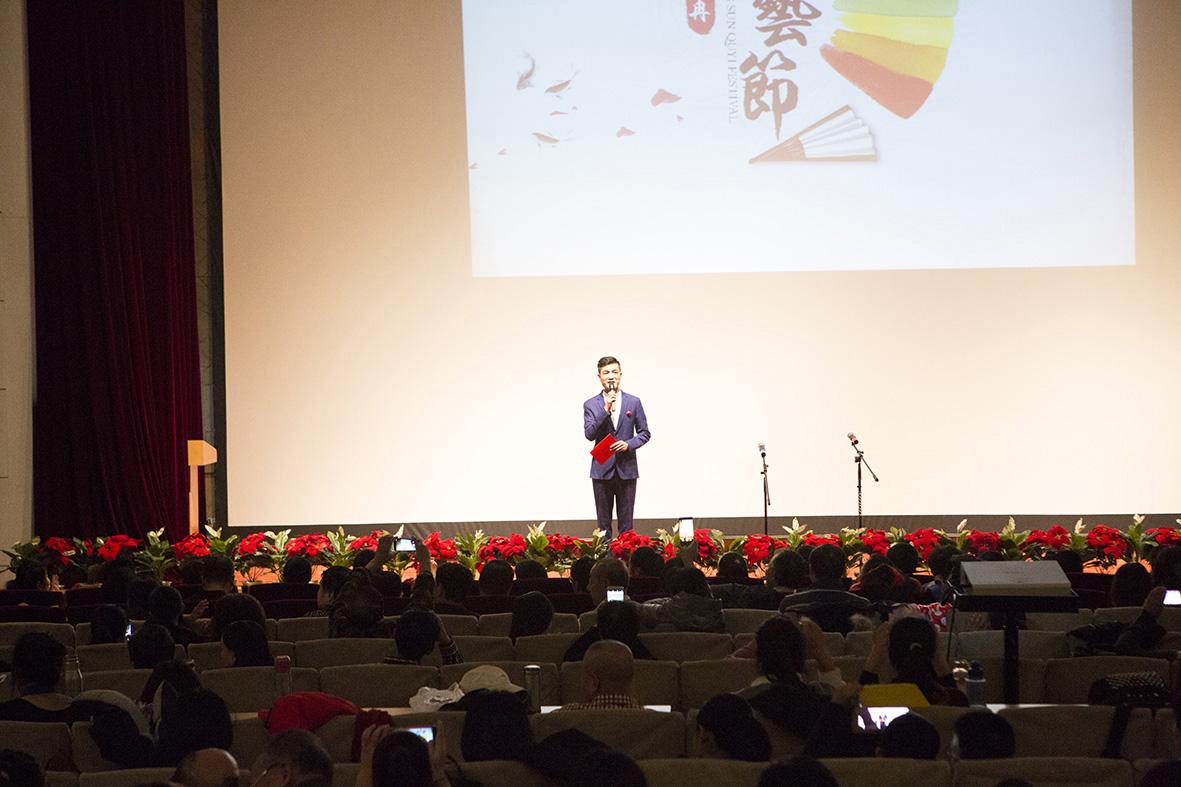 艺冉第二届曲艺节