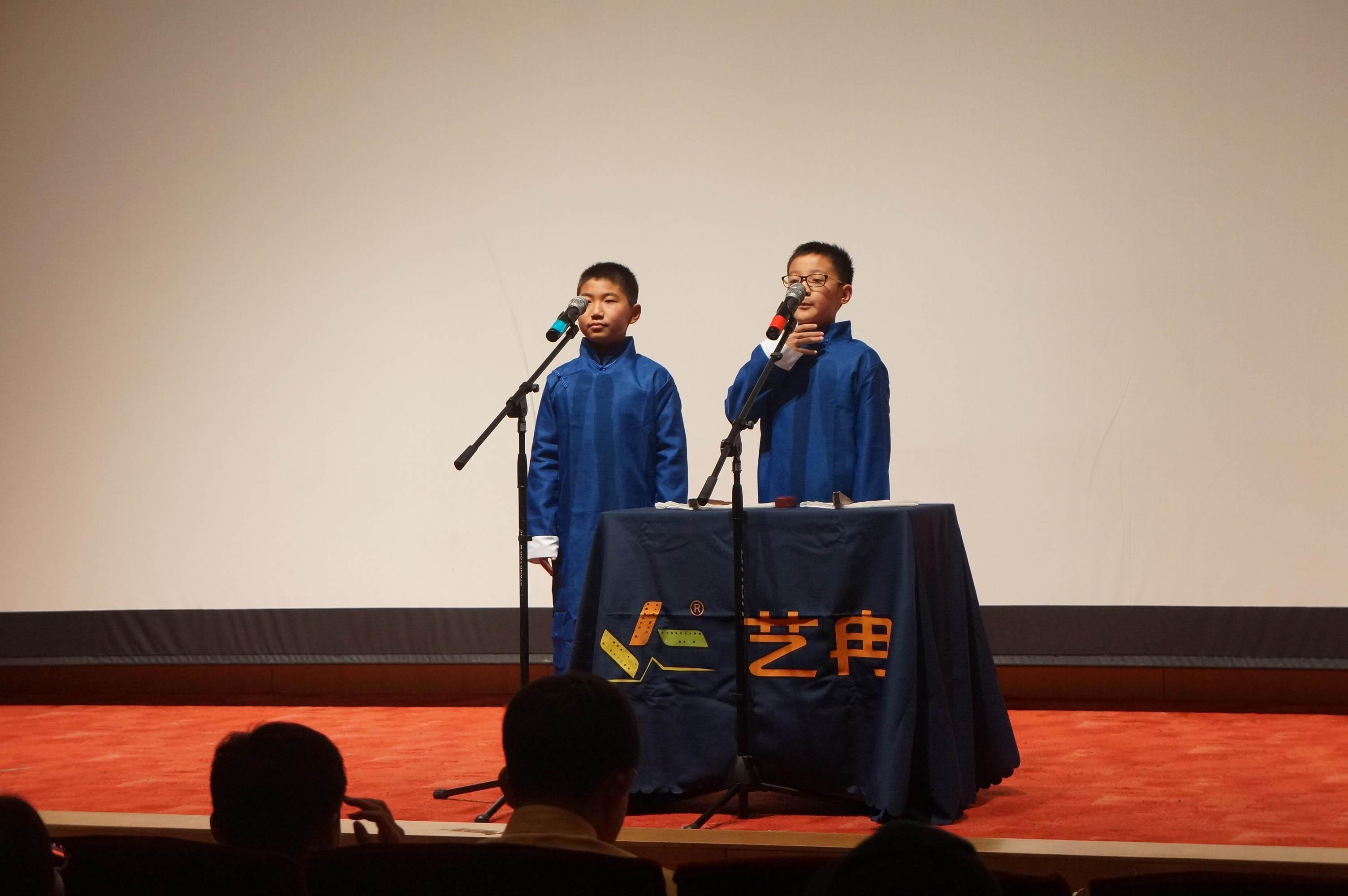 艺冉第三届曲艺节