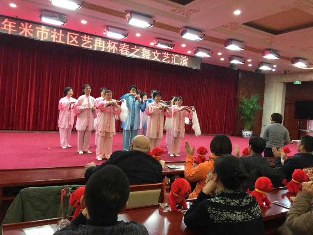 艺冉第一届艺术节——春之舞杯