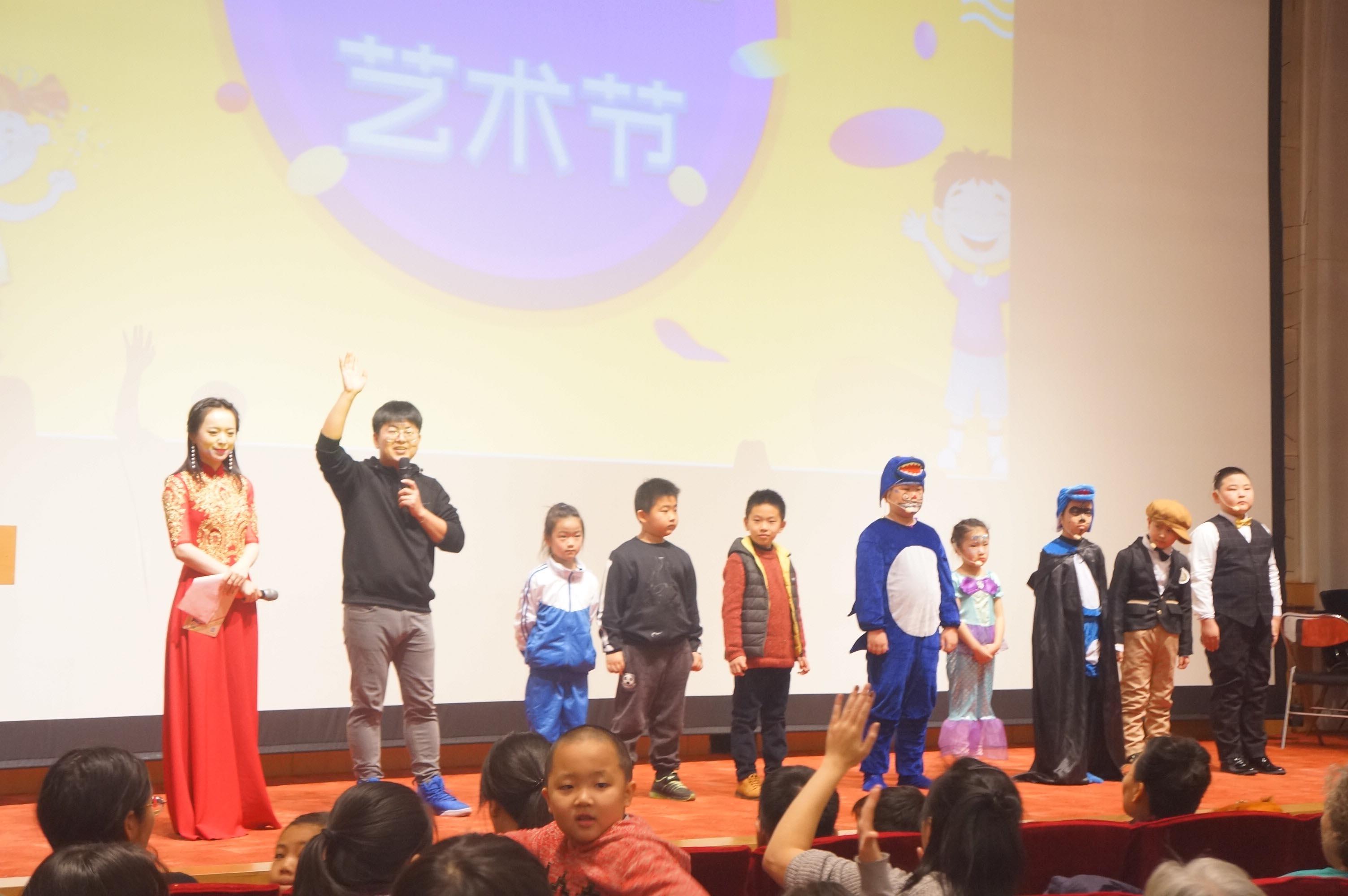 艺冉第二届艺术节